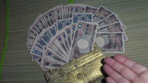 最強の金運財布かって見たらお金持ちになった
