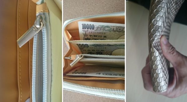 一粒万倍財布をいろんな角度から見てみた