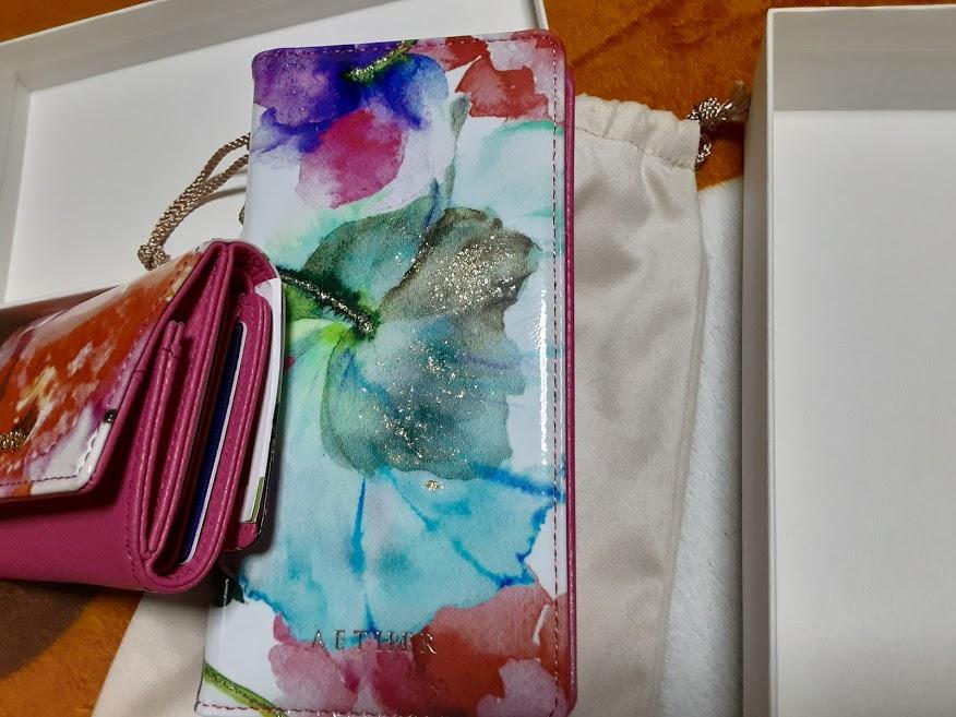 財布とセット